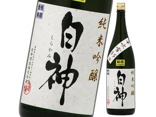 shirakami